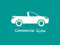 comercial-home-page