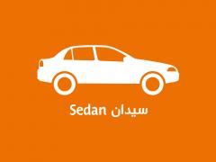 sedan-home-page